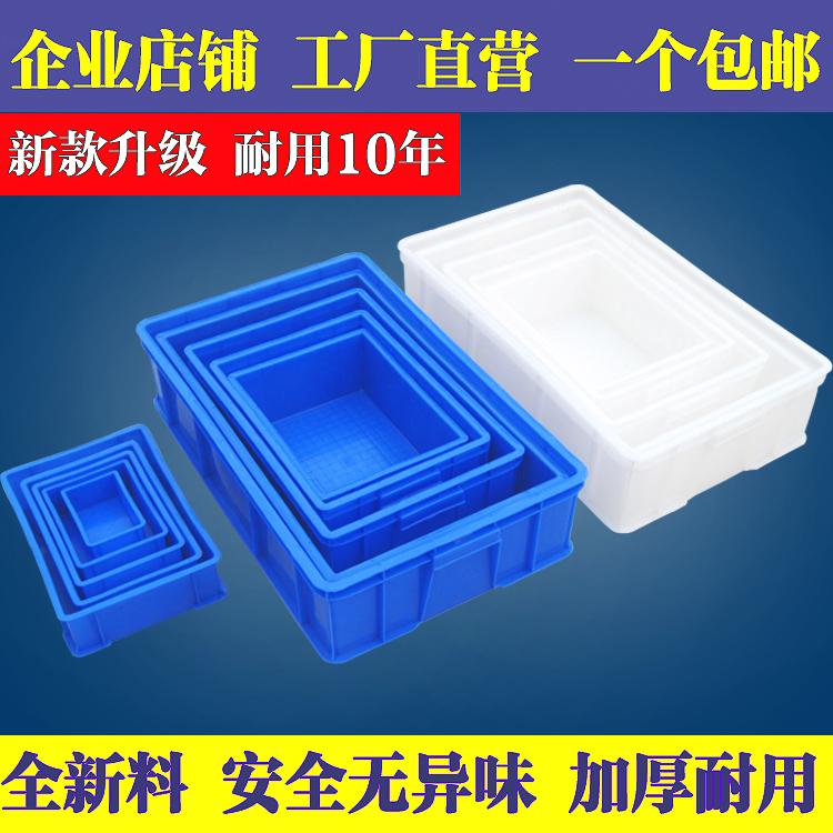 en rektangulär låda plast som material i fält - låda verktyg för livsmedel plast lådor med lådor logistic