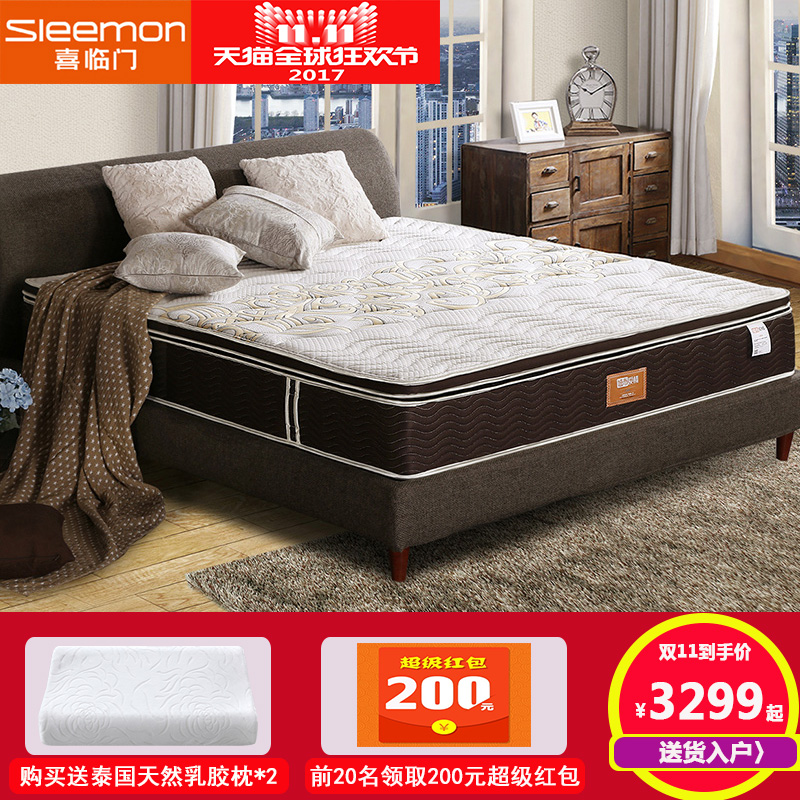 Xilinmen furniture classic black magic bed bed 1.5 double soft cotton fabric by 1.8 meters and the marriage bed