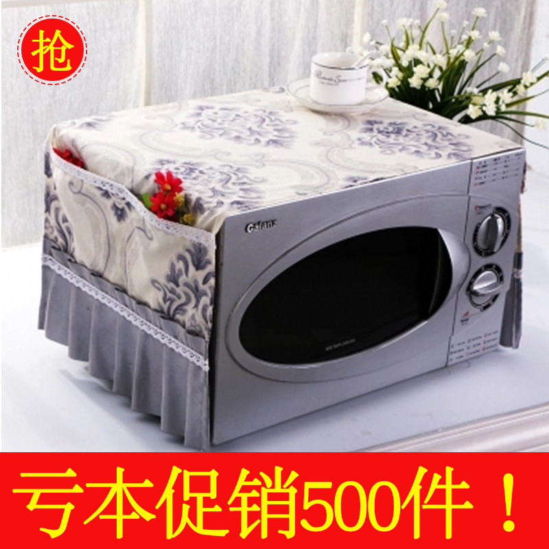 The beauty of Galanz microwave oven cover set of common European fabric curtain dust proof oil oven cover towels cloth package