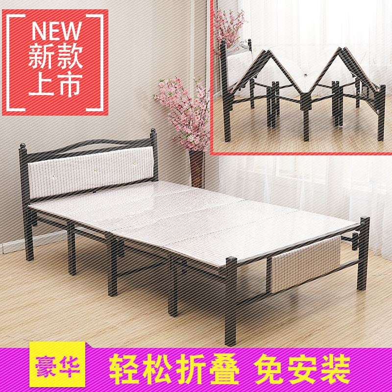 Folding bed, single person, double lunch, home office, adult board, 1 meters, 1.2 meters, 1.5 shrink bed mail