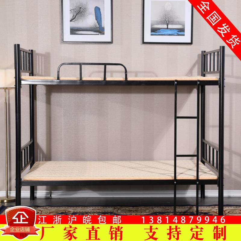 Iron bunk bed dormitory bunk beds on the bed of the adult students 1.2 meters height bed iron bed