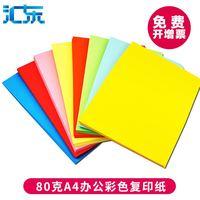 [East Paper] couleur de copie papier de 500 80g rose jaune - Vert Bleu A4 de copie d'impression de papier origami