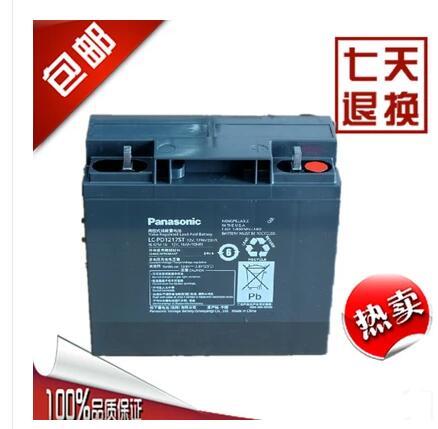 12V17AH蓄電池松下UPS蓄電池12V17AHバッテリーLC-PD1217STUPS電池