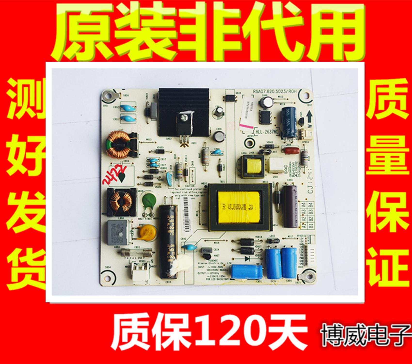 Litre de rétroéclairage haute tension d'alimentation de la carte - mère ZML118 32 pouces de télévision à écran plat à cristaux liquides Hisense LED32H310 d'alimentation