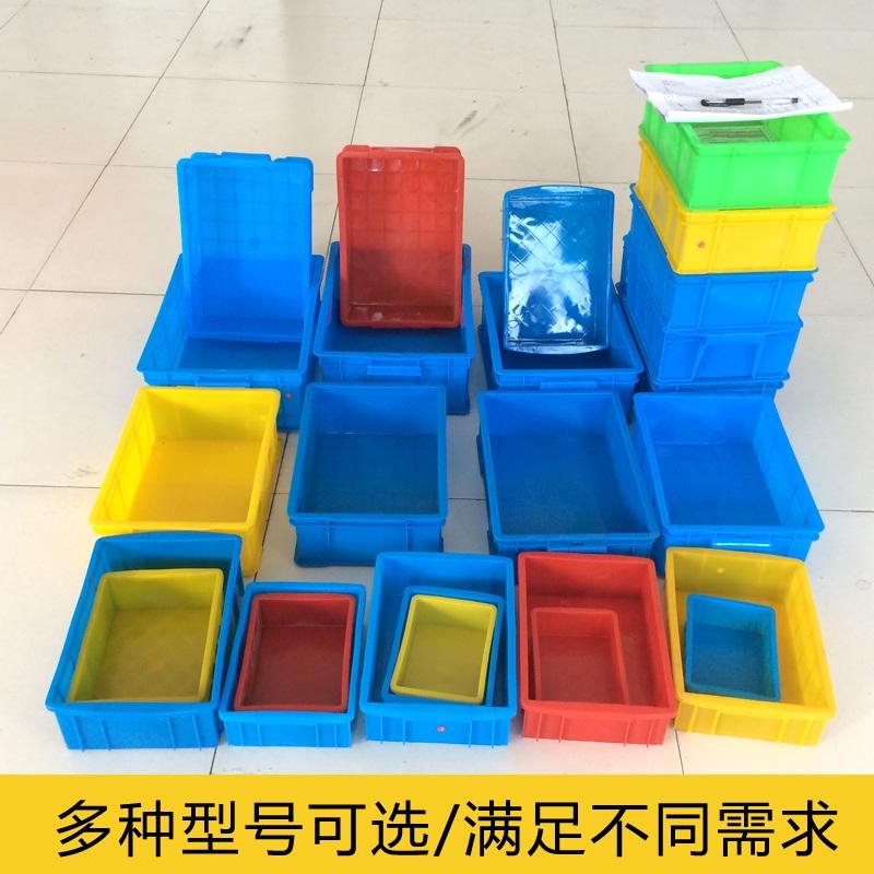 Teile aus kunststoff für trompete kisten verdickte box WERKZEUGE regal Kiste Kiste Schrauben material kunststoff - box