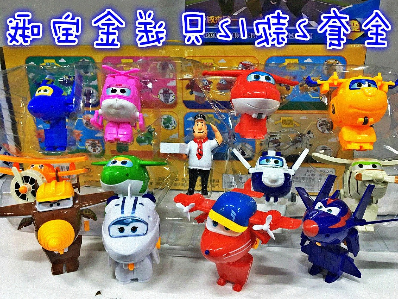 Shipping the new super Peter Pan cartoon robot toys set full set of 12 boxed Edition