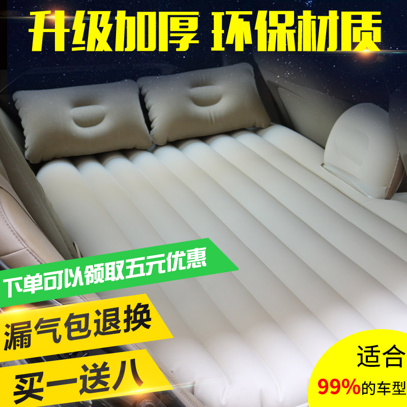 BYD E5 Qin EVF3DM car bed rear row double fun car portable SUV car inflatable bed