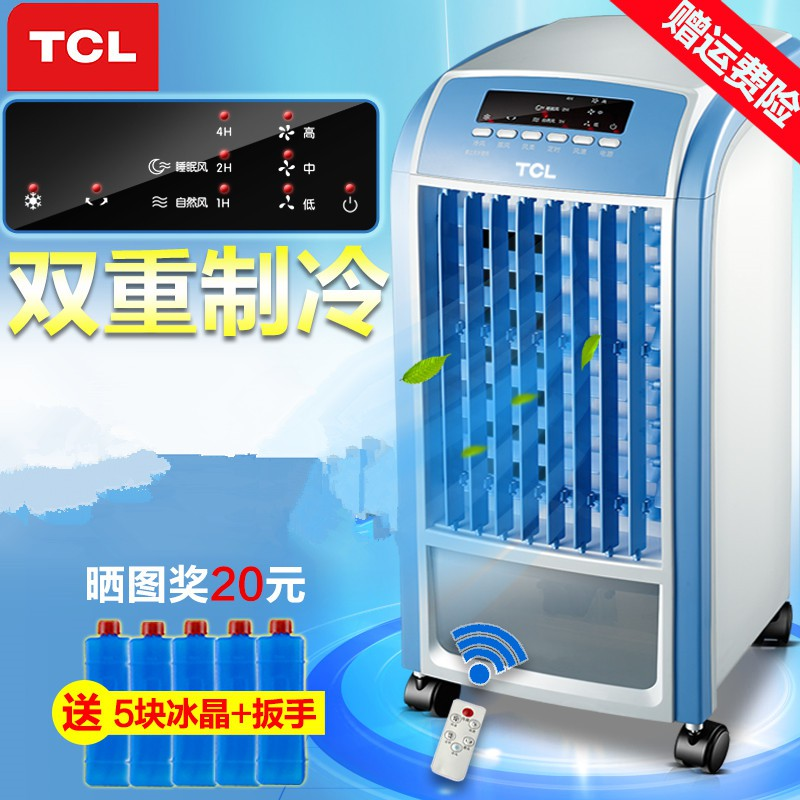 Cooling and heating dual-purpose mobile air cooler water cooling small air conditioner, household electricity saving environmental protection small cold fan and ice crystal