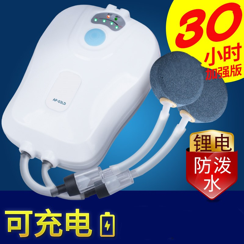 Bubble bar filled bubble goldfish, portable three in one home whirlpool machine, water oxygen pump small and medium-sized belt