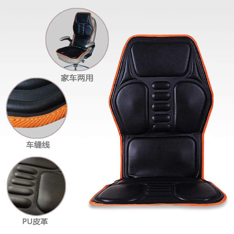 السيارات وسادة وسادة سيارة تدليك وسادة الرقبة الخصر الوركين متعددة الوظائف معدات التدفئة تدليك الجسم