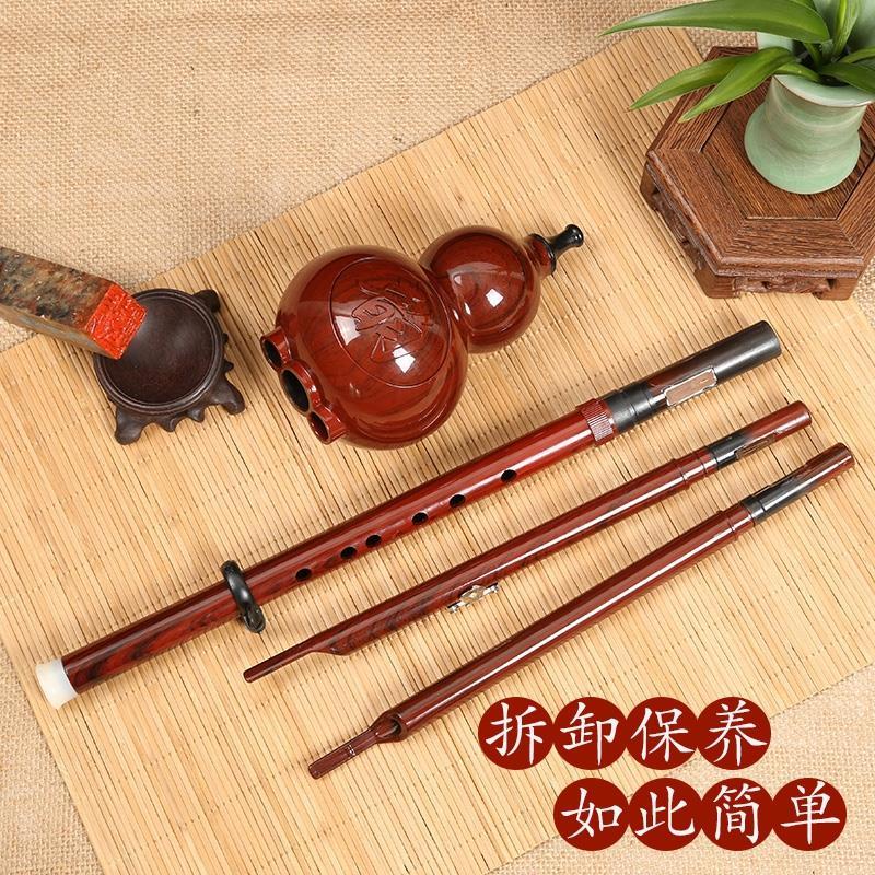 B. C. instrumentos de aprendizaje basado en los principios del estudio de la baquelita de Yunnan Natural hulusi entrada cero