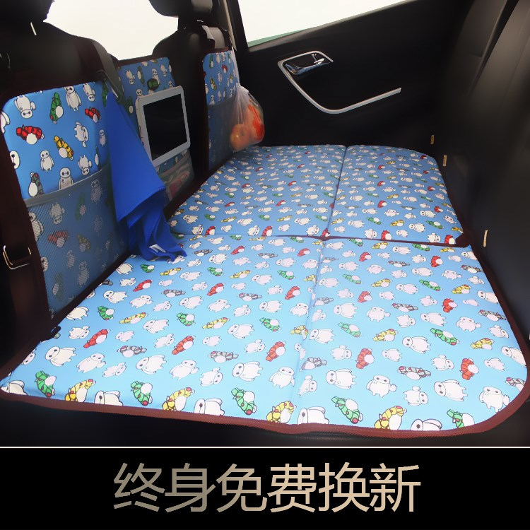 J new car seat travel car supplies adult bed bed mattress non inflatable vehicle creative car general