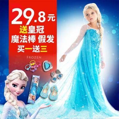 万圣节儿童服装冰雪奇缘公主裙艾莎elsa女王礼服cosplay化妆舞会