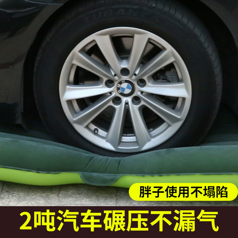 General type vehicle inflatable bed body car rear car seat travel bed mattress cushion for bed