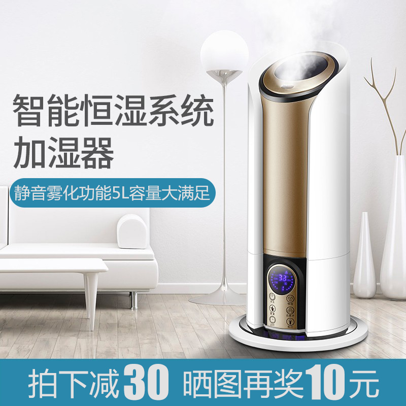 Intelligent humidifier, home bedroom, quiet air purification, large capacity office, pregnant women, mini aromatherapy, humidification