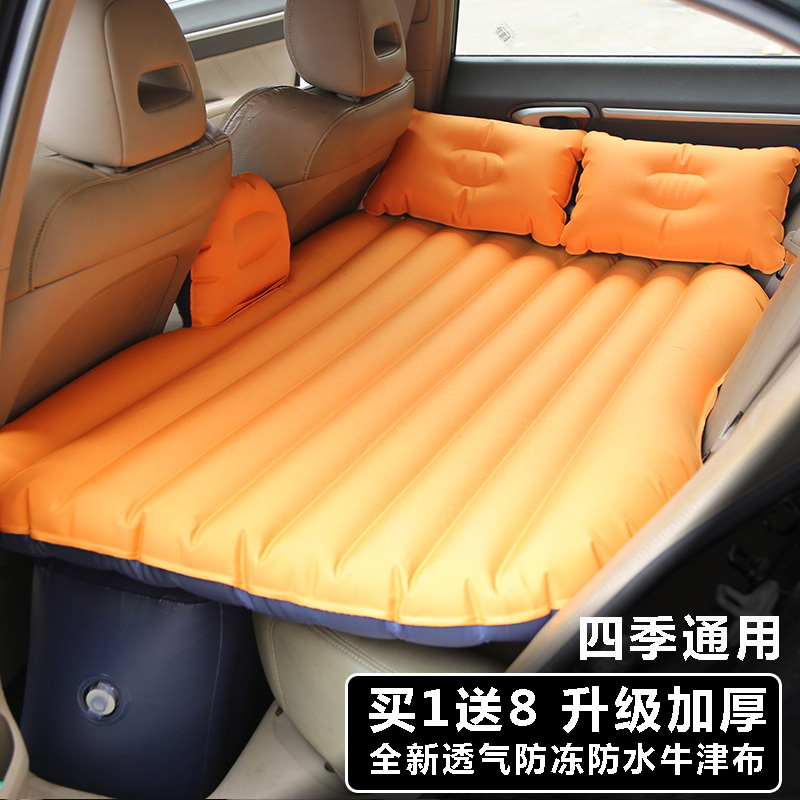 Back door outdoor universal folding thickening vehicle, inflatable bed, double air cushion air car, universal folding inflatable