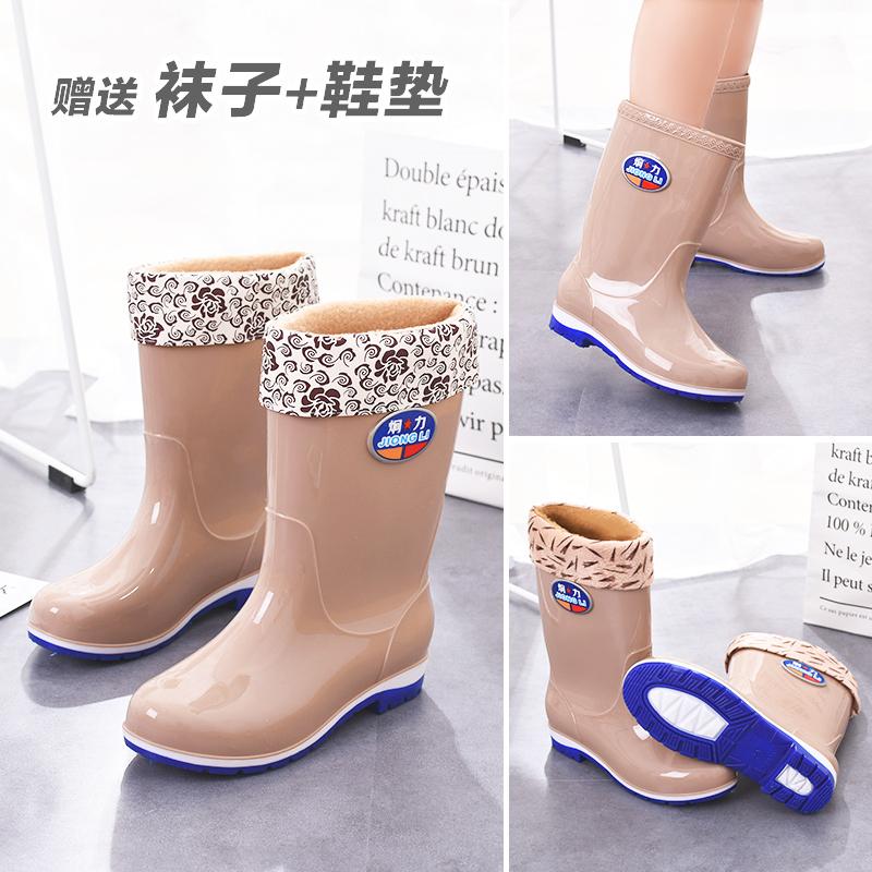 成人雨鞋女士中筒水鞋時尚加絨雨靴高筒保暖膠鞋鼕夏防滑水靴套鞋