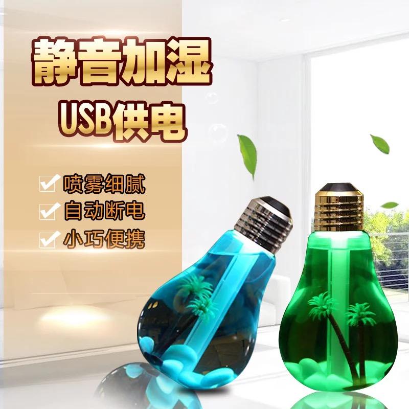 Mini luftbefeuchter für glühbirnen - Spray Stumm schlafzimmer Kreative USB - Büro luftreiniger