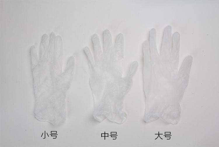 My body tattoo tools disposable gloves, a box of 50 finger rubber gloves finger sleeve eyebrow lip bleaching