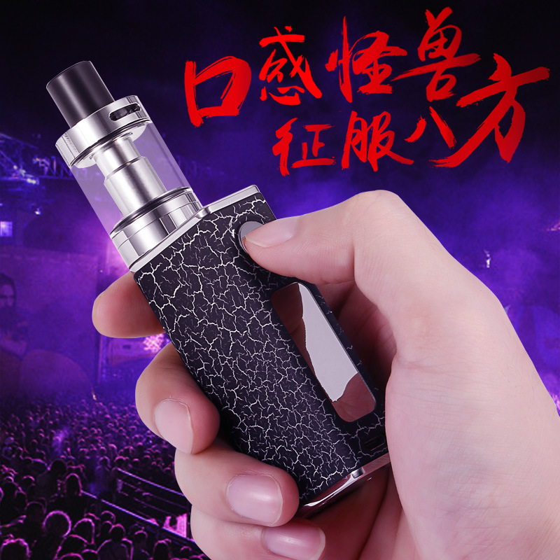 Chip 80W adjustable pressure steam for electronic smoke smoking device