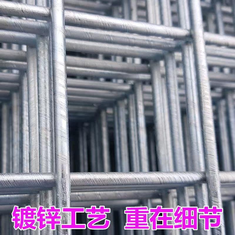 Prateleira de aço galvanizado rede de REDEs gaiolas cão cercas de Malha de arame de ferro de solda elétrica rede de comprimento