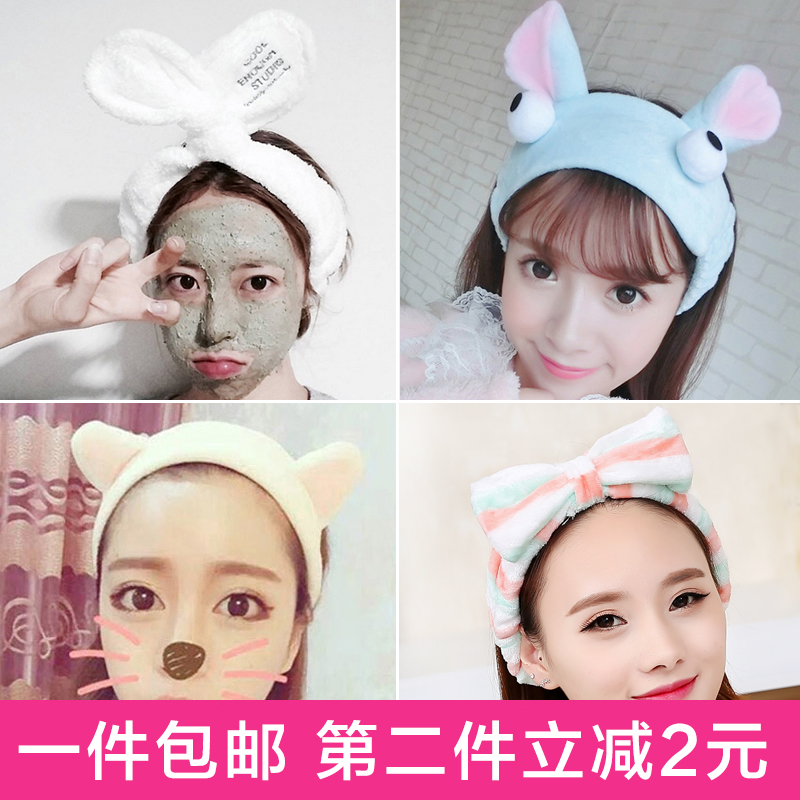 Female cat rabbit ears headband cute face simple sweet Sen female hair hair with hair turban headdress headgear