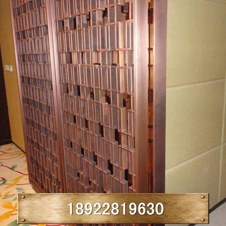 Pantalla de acero inoxidable de partición de un hotel moderno con pantalla plegable con Sala de estar hecha a la medida de la pantalla