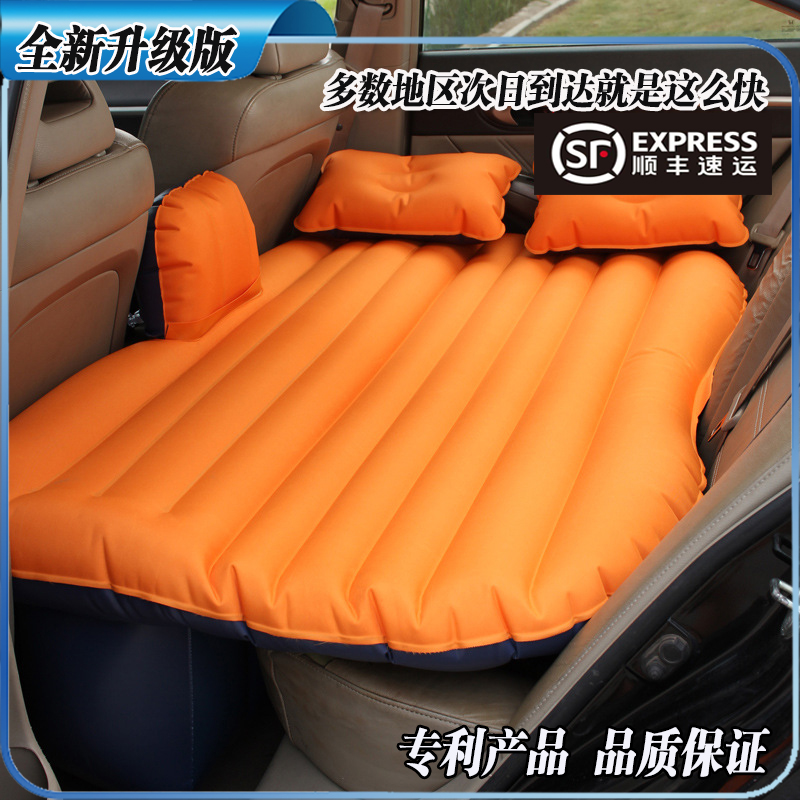 Inflatable bed bed air cushion vehicle travel car car car in general rear bed mattress bed adult sleep