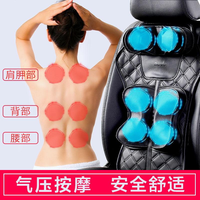 кола, кола. шиен прешлен на множество функции на тялото от кръста на кръста на електрически масажор за защита.