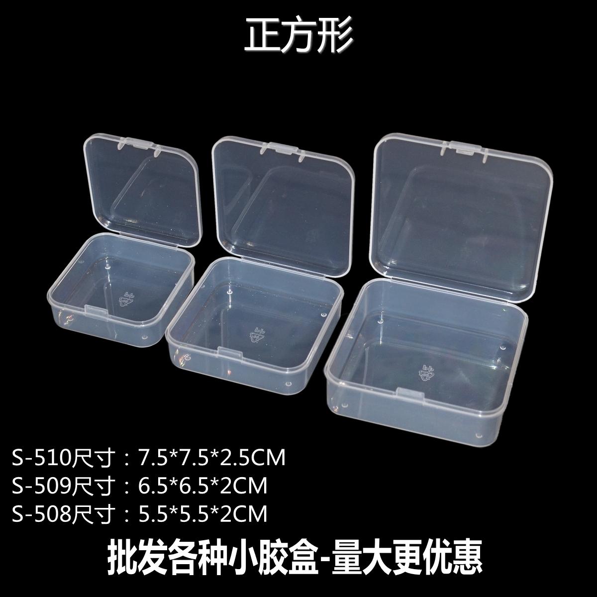 för rutor av plast bryter öppet fält - tillbehör - kit kit plast
