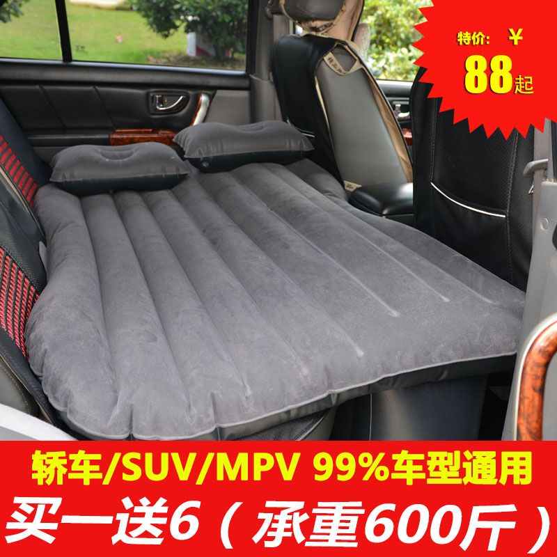 Cherry E3E5Q3 7 2A1A3 and Tiggo AI Ruize Qiyun 1235 Oriental inflatable bed Che Zhenchuang vehicle