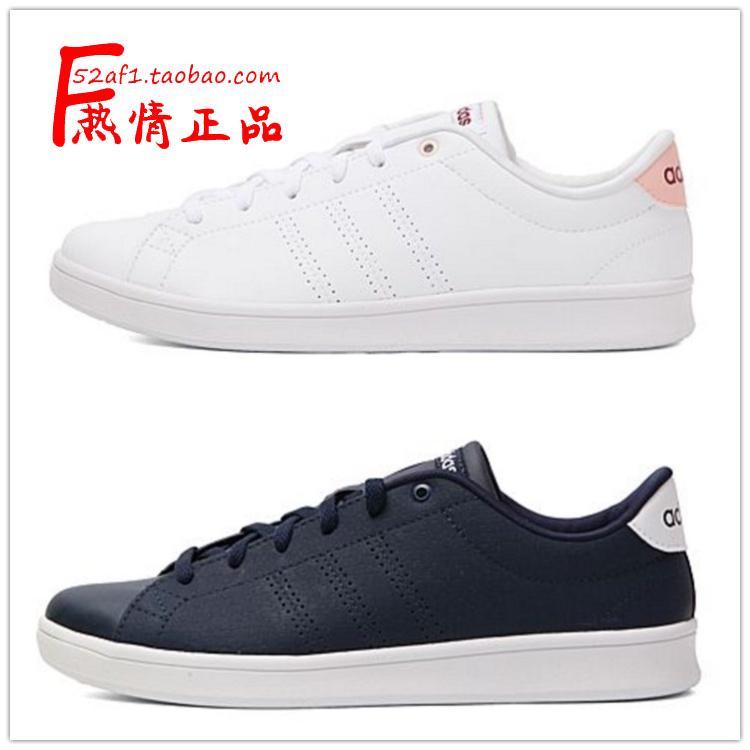 情熱ADIDASNEOCOURTBB9611BB9612レジャー板鞋規格品