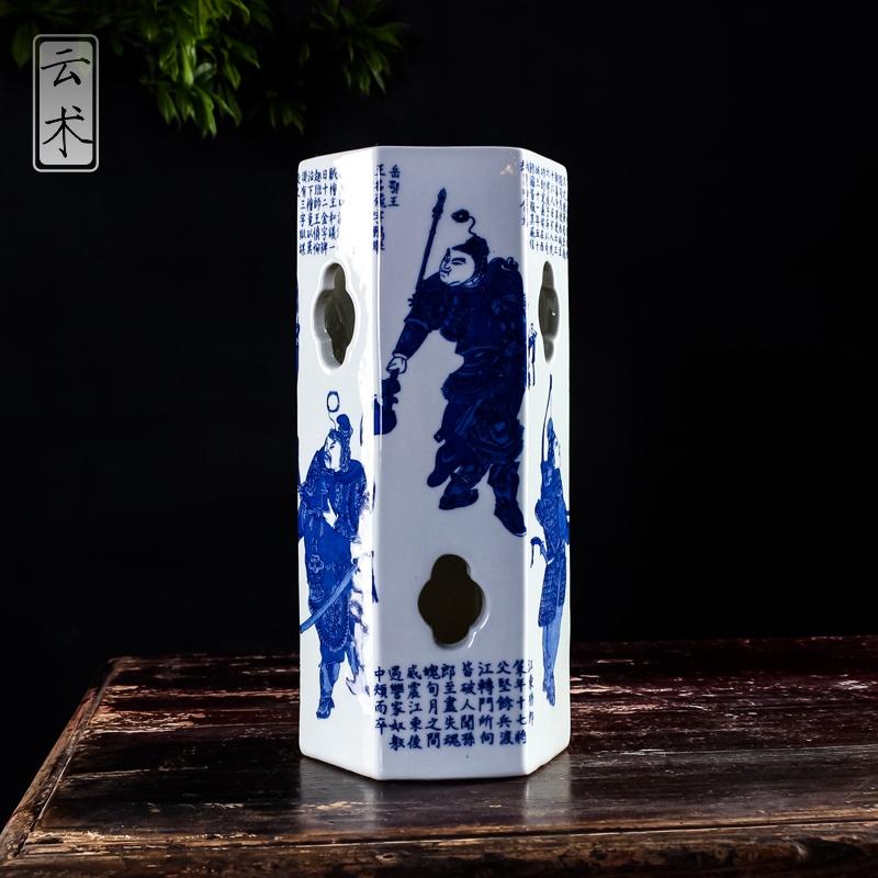 景德鎮陶瓷器青花瓷花瓶插花人物畫仿古中式客廳博古架擺件