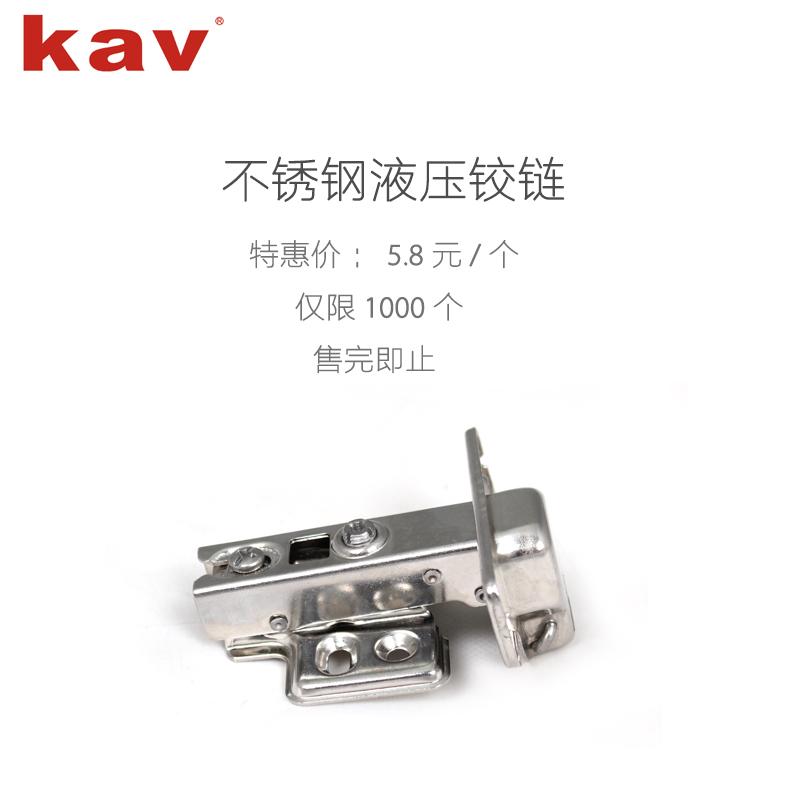 Kenwei hardware de acero inoxidable 304 de la puerta de bisagra con un amortiguador hidráulico pipas de amortiguación de Bisagra