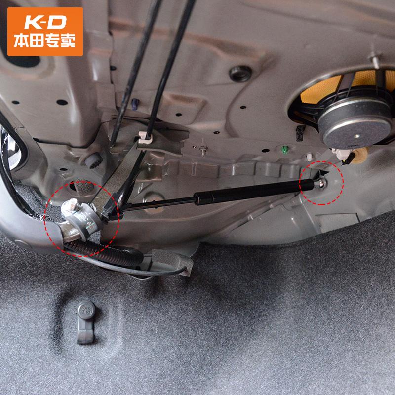 14 - 17 abschnitte von Neun Generation im kofferraum 9,5 Generation im umbau hydraulische Hebel Automatisch öffnen hinten pneumatische.