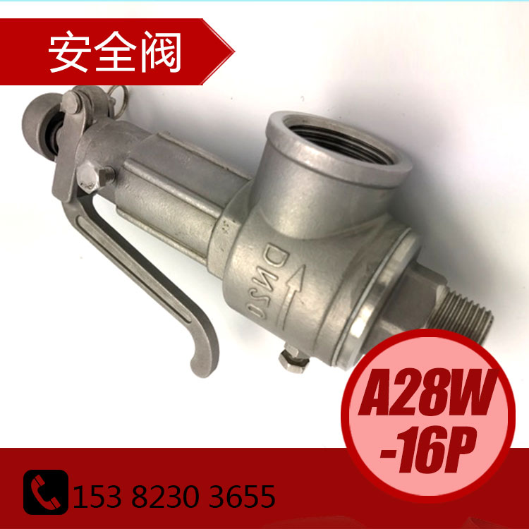 The safety valve A28W-16P stainless steel screw type air spring steam safety valve DN1520