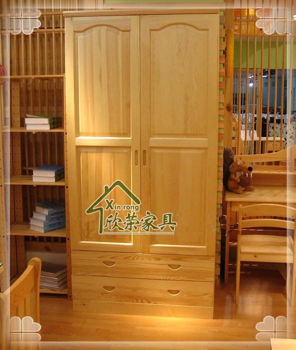 Shanghai tous les meubles en bois de pin de l'armoire de l'enfant Schrank deux tiroirs et deux portes en bois peut être personnalisé de penderie penderie