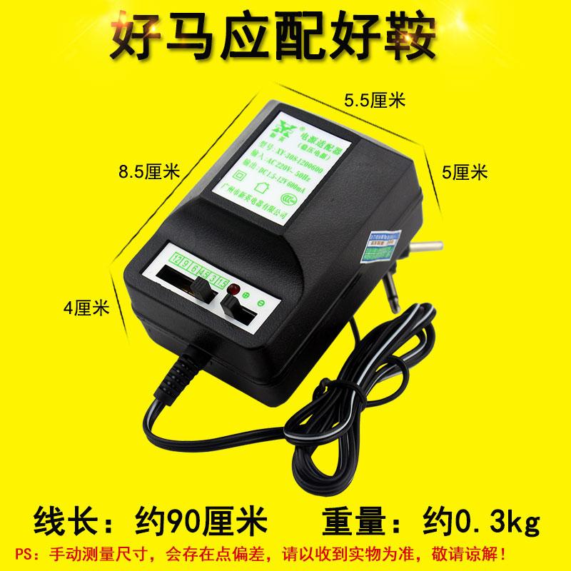 New British XY-308 adjustable voltage power adapter, radio external transformer 1.5V3V4.5V
