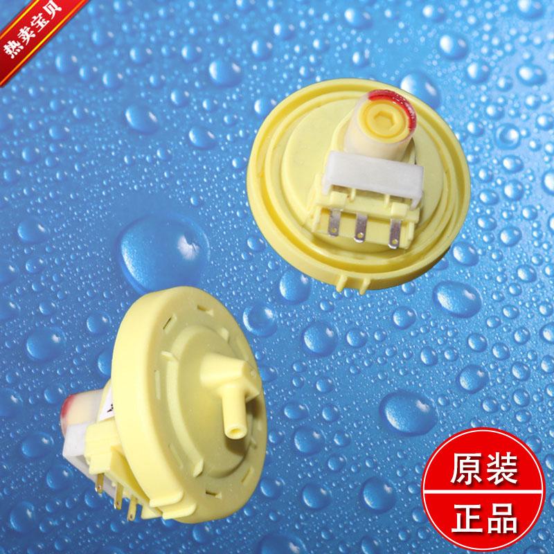 Electrolux стиральная машина датчик уровня воды переключатель устройство электронного контроля уровня воды уровень воды переключатель давления