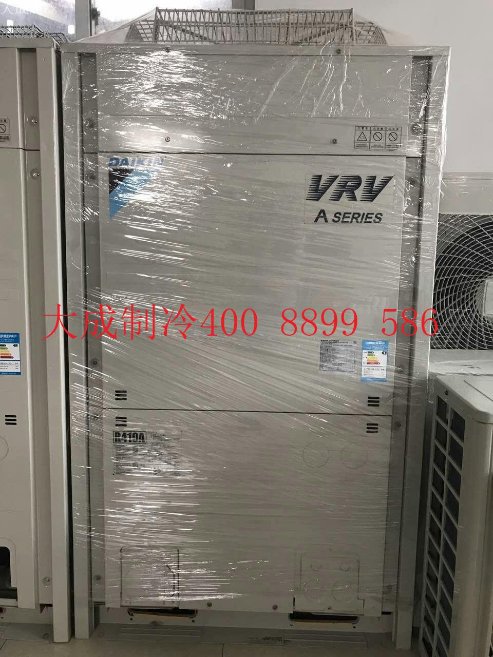 Second hand central air conditioning, large gold air pipe machine, multi online household commercial central air conditioning, more than one