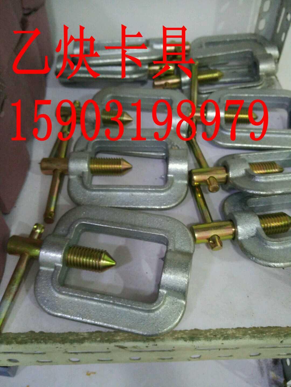 La válvula de alta presión de acetileno de llenado del tubo de acero inoxidable apagallamas del acetileno marco una válvula de descompresión de tabla