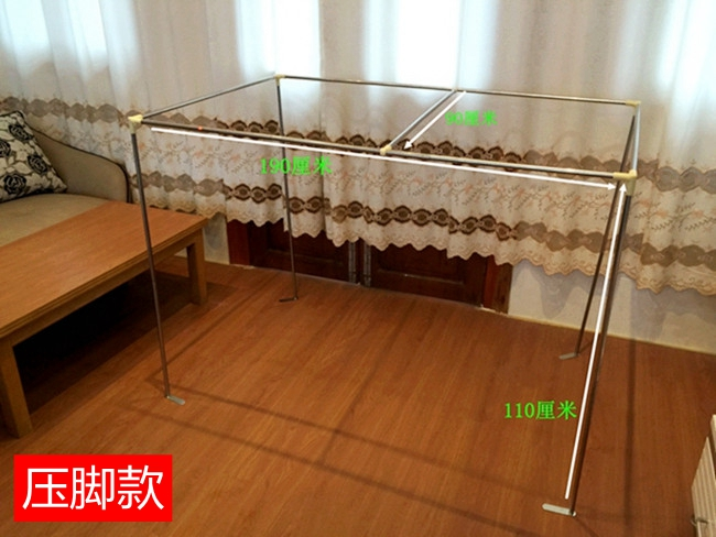 Student dormitory, bed frame, bed curtain, shading cloth support, upper berth and lower berth, curtain support, mosquito net support, mosquito net pole