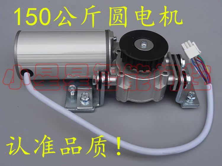 az automata ajtók vezérlő egység automatikus ajtók vezérlő elektromos motor nagy teljesítményű motor automatikus ajtó kör tartozékai