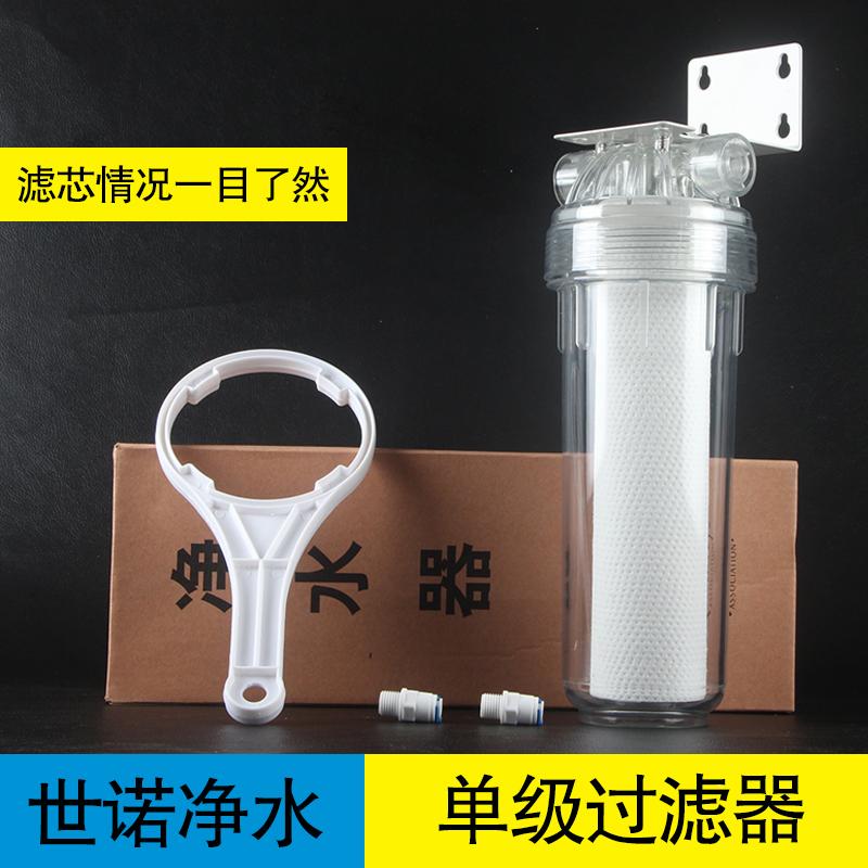yksi vaihe ennen vedenpuhdistin suodattimen suodatin avoin pullo vettä suodattamalla vedenlämmitin ennen pesukone?
