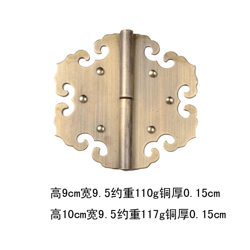 Chinese antique carved top cabinet hinge hinge parts of Ming and Qing Dynasty copper bronze handle wardrobe door hinge