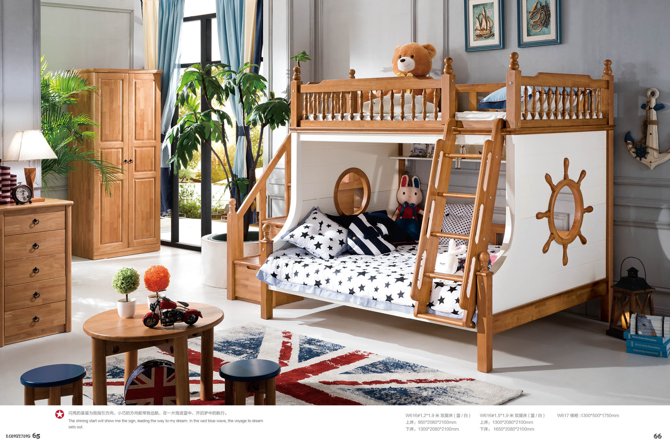 American solid wood furniture for children, suite combination, mother child bed, double bed ladder cabinet, white Changsha entity, special price