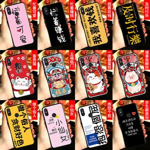 招财猫苹果x手机壳8plus硅胶iPhone xs max套苹果7/8新年6s软5s女