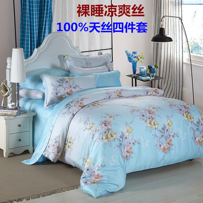 Genuine 100% double-sided 60 modal pure Tencel four piece spring bed linen quilt with naked 1.8m