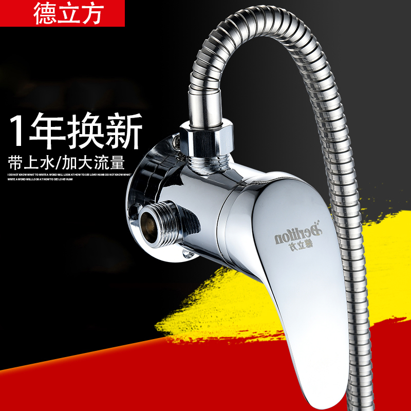 Solar water mixing valve of electric water heater wall type shower accessories with the shower valve and switch with water