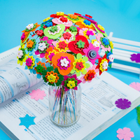Teachers' Day gift decoration flower simulation Handmade fabric weaving rattan wall flowers D material package
